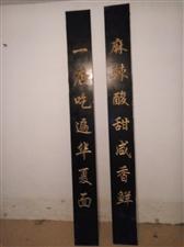 面馆门头对联,高2.2米,宽0.3米,纯白大理石材质!