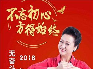 北京地球天使