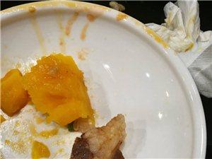 青州大利群某城根私房菜菜品咬不动