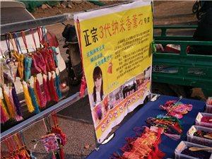 (出售)纳米香石香包,用途:车内加香,卧室加香,去除甲醛,衣柜加香空气清新,售价:五元一包二十元五包