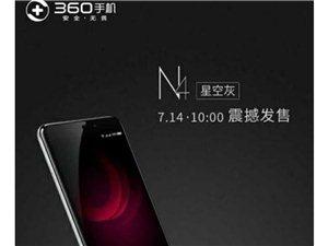 360n4手机买了不到3个月,全新一样,如今换了苹果,一切配件都有,另有蓝牙耳机,假如卖家想要也可以...