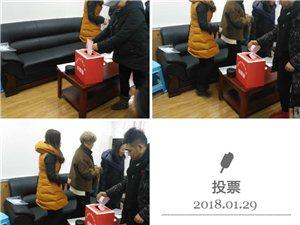 简阳市戏剧协会第三次会员大会胜利召开