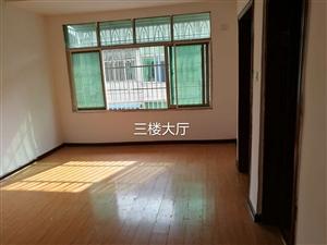 江汉路小学旁3室2厅1卫26万元望南