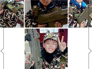 """我是特种兵""""未来领袖夏令营集结号"""