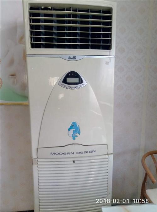 志高5匹空调