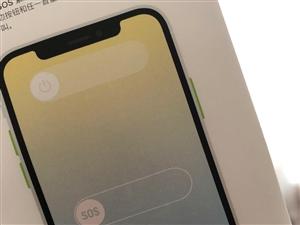 前天下午买的苹果x由于安卓版游戏在苹果上装备皮肤都没有了,所以想卖掉便宜一千卖掉