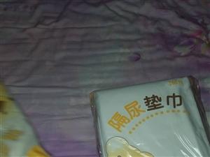 一次性隔尿垫巾,八百九十多片,50拿走,可以邮寄,邮费自付