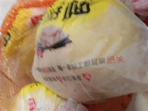 龙8国际娱乐中心城南批发市场柚子