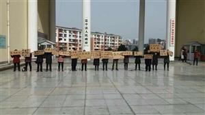盐亭县针织厂职工集资房即将被强折