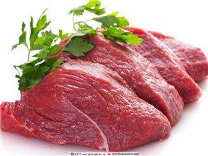 农村自养牛肉特价同城出售