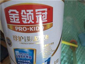 欧亚超市购买的金领冠奶粉,因为自己家孩子换奶粉了,所以低价转出,就这一罐,1月27号买的,日期新。有...