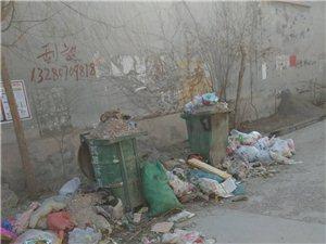 村里垃圾成堆,垃圾车罢工不干了什么原因?