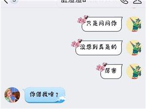 �o武隆人�G�