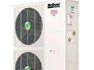中央空调,地暖安装