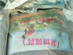 河北新寵物狗糧貓糧專賣店