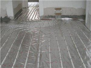改水改暖維修鋪設