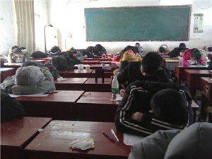太康二高期末考试 大部分学生睡觉