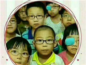 北京弱视近视康复中心