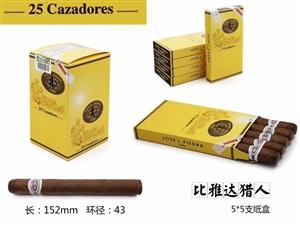 雪茄 喜欢的可以联系
