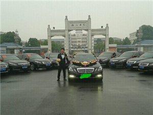 枝江專業婚慶車隊