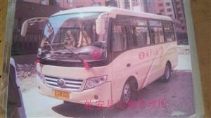 宇通公交客车