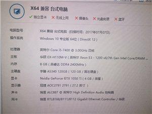 武极游戏台式、显示器AOC 、键盘鼠标附带、电脑保修卡也在、9.9新、出远门急出、需要请联系