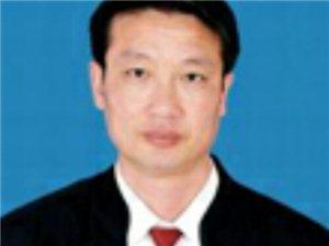 东营佟律师