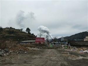 厂排放严重污染空气  环境