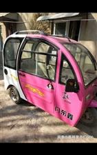 求购!!求购!!!一辆封闭式电车,价格2200左右,接送孩子上学用的,非诚勿扰!