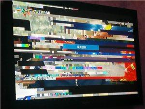 电视信号咋了吗?一直不好?