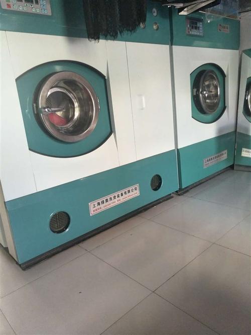 旺季来临!9成新干洗店设备低价出售!技术包教会!