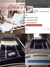 现有翻身防侧滑防下滑多功能护理床(1张),静音便孔防褥疮床垫三件(1套)全铝坐便椅子(1张)。几乎全...