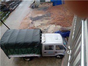 黑豹柴油货车