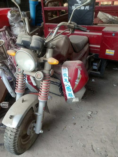 自家宗申三轮摩托车