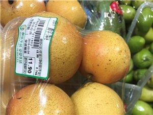景华湾超市水果标价和卖价不一致