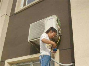 拆装空调、空调清洗