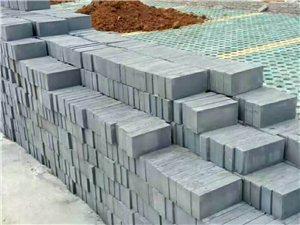 大量出售紅磚藍磚