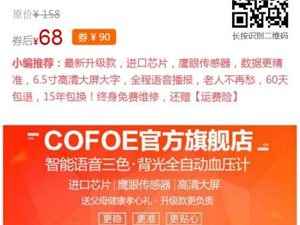 免费代购合阳凤凰路站QQ群:139338931