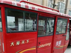珠峰三轮车,七八成新,电瓶保养好,因已购小汽车需出售,价格优惠,有意者看车面议,电话:1359896...