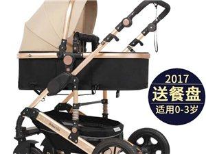婴儿高景观手推车,大气,可当婴儿床和餐桌,九成新,只要188元,现在买送冰丝小凉席哦。1572671...