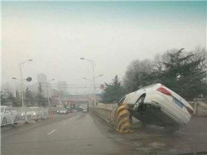 今天早上车祸,是不是睡着了?
