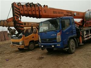 一辆新源6吨;一辆天龙12吨高配