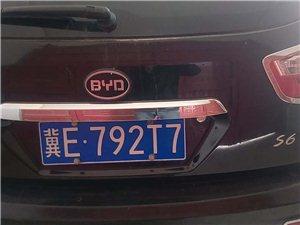 比亚迪S6