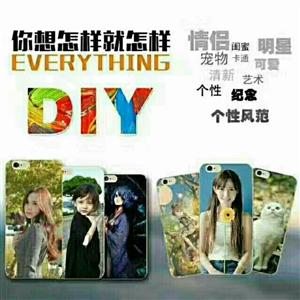 低价出售DIY手机壳打印机一台。保修一年。无需要的联系。电话同步微疑13833020332。中介也可...