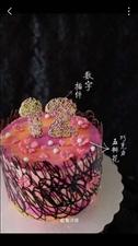 烘焙甜品蛋糕学习教程