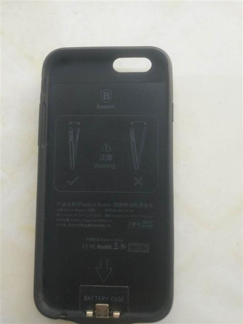 苹果6背夹电池!自用给手机充电可以充两次!