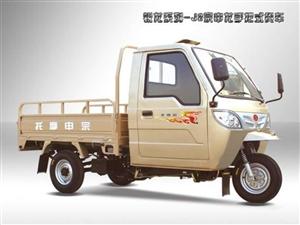 宗申三轮摩托货车,现在不怎么开了,准备便宜处理,联系电话:17805832256    非诚勿扰!