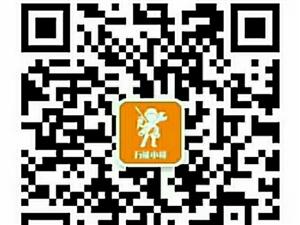 广安万能小哥信息技术有限公司招合伙人
