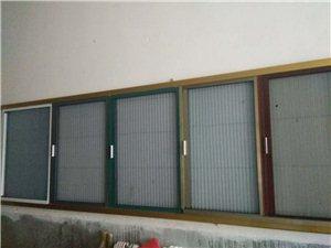 專業制作金剛網紗窗和隱形紗窗
