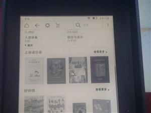 亚马逊电子书阅读器,全新。型号:DP75SDI.公司年会奖励。淘宝价988元。现低价出售。可接受议价